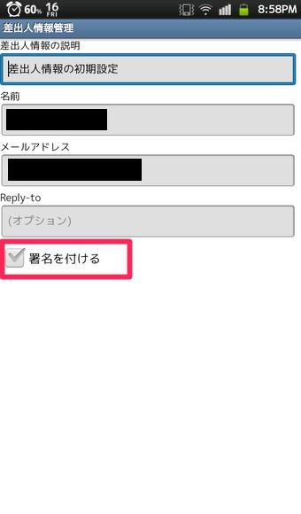 SC20111216-205807.jpg