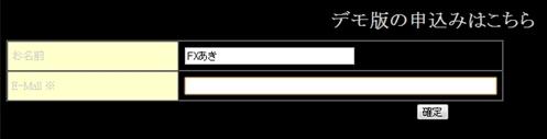 FXあきの楽楽FX自動売買実践記録!(為替初心者向け)-wmhs02