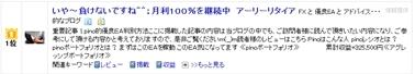FXあきの楽楽FX自動売買実践記録!(為替初心者向け)-murapino