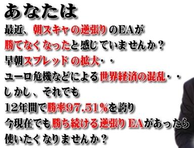FXあきの楽楽FX自動売買実践記録!(為替初心者向け)-トレジャーハンターFX