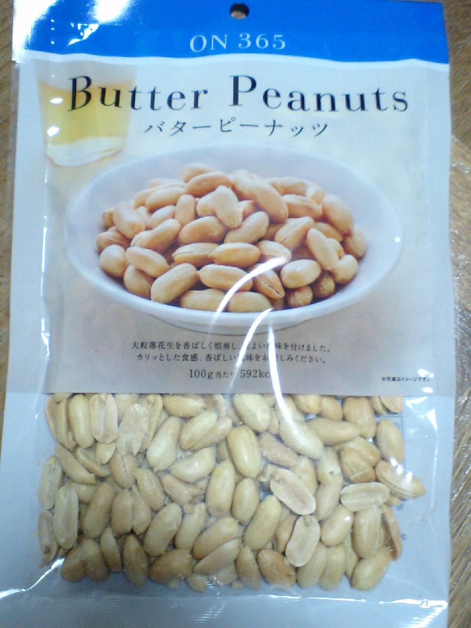 バターピーナッツ表