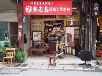 201411Taipei-327.jpg