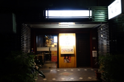 201411Taipei-406.jpg