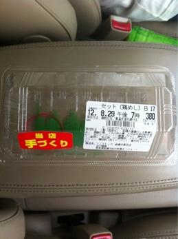 fc2blog_2012082911283636e.jpg