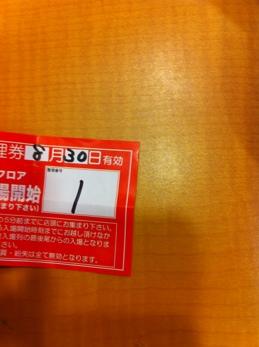 fc2blog_20120830202256e46.jpg