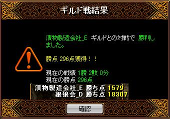 20121012004701665.jpg