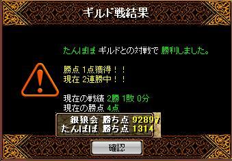 2012101200555123e.jpg