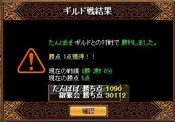 20121018201009cc0.jpg