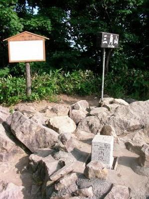 110731三角山1