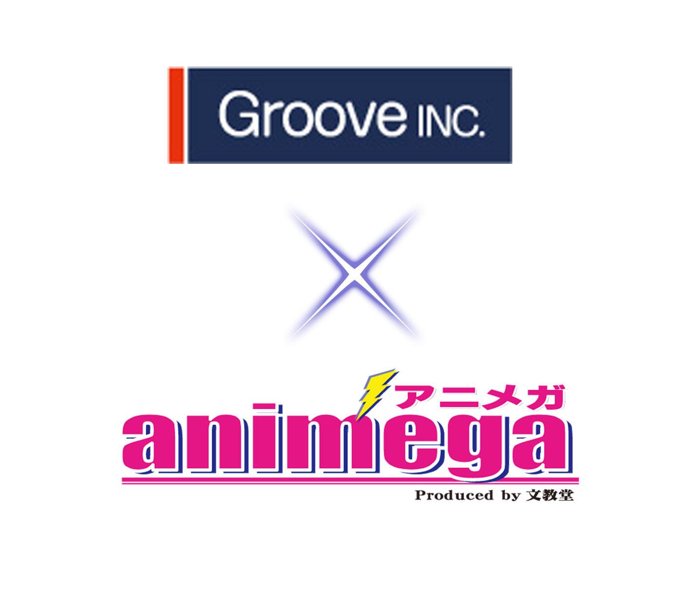 goove_animega 2