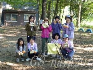12-aki-daycamp14.jpg