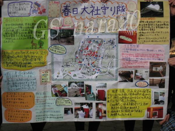 bousaimap1.jpg