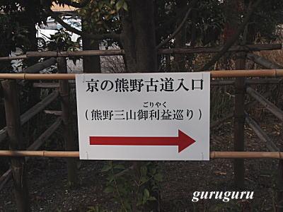 12imakumano03.jpg