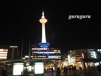12kyoutoeki00.jpg