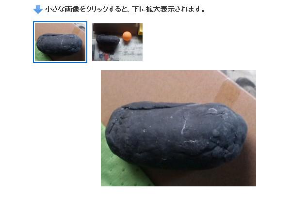 201410211443417bd.jpg