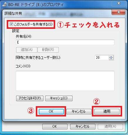 2014111300353822d.jpg