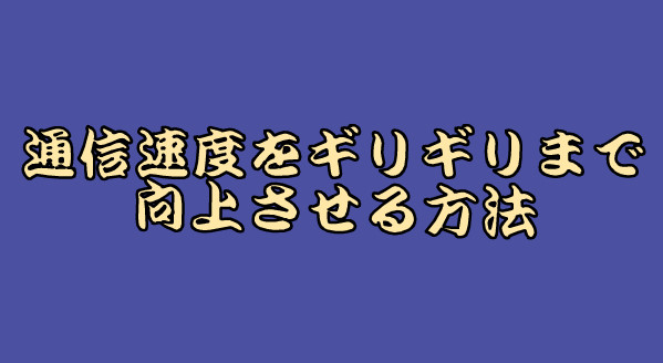 20141113142659c9c.jpg