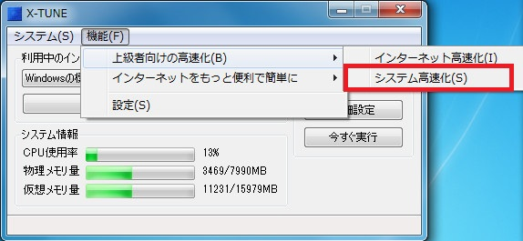 201411172202515e2.jpg