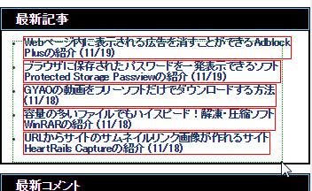 2014112017264400f.jpg