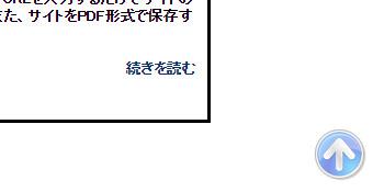 20141120184200b43.jpg