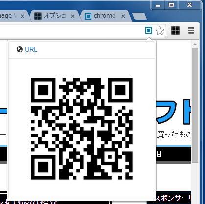 201411202046124a6.jpg