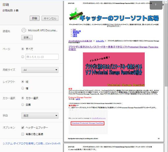 20141120220310b74.jpg