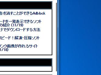20141120224332f9a.jpg