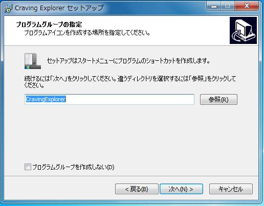 20141126103454b4a.jpg