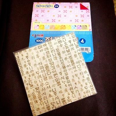 shop0000000180_20130523161024.jpg