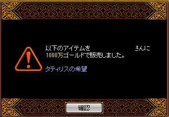 201401251855521bd.png