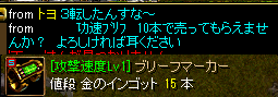20140125185835272.png