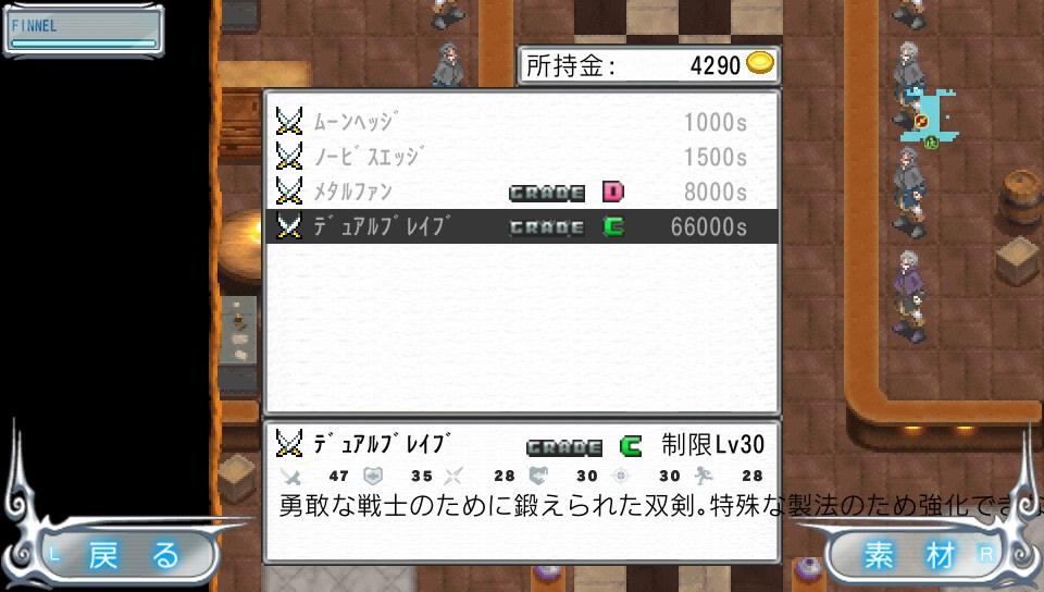 2012-08-10-035534.jpg