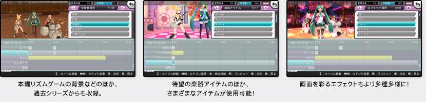 edit_ss_4.jpg