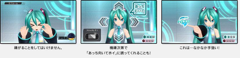 room_ss_5.jpg