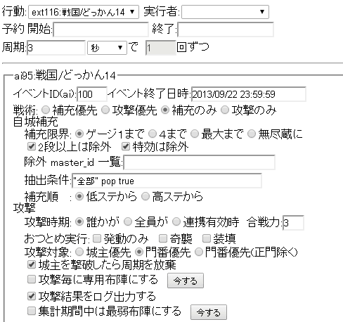 20140122175905fde.png