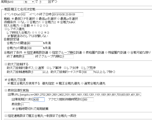 20140130161055538.png