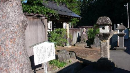 法音寺…上杉家の菩提寺