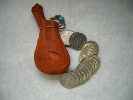 お宝500円発見