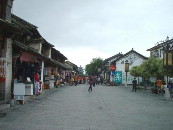 大理旧市街