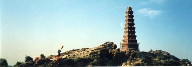 ウルムチ 紅山