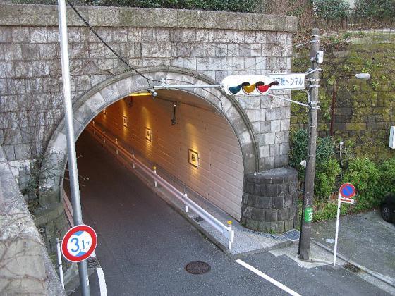アートな代官坂トンネル