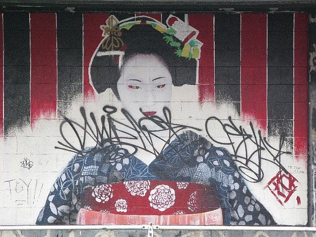桜木町ガードアート 日本髪