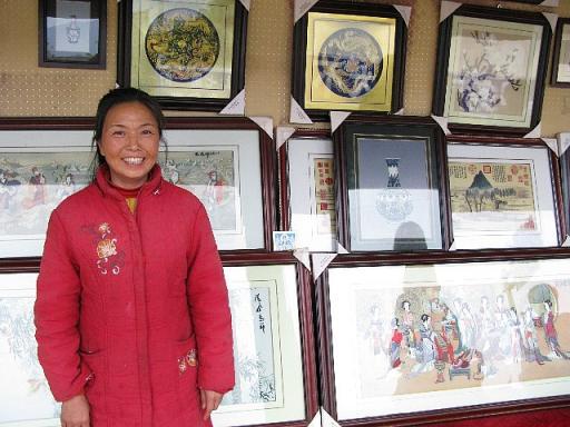 白沙村 刺繍屋