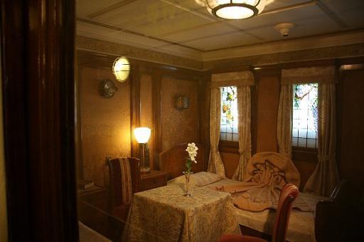 氷川丸 高級客室