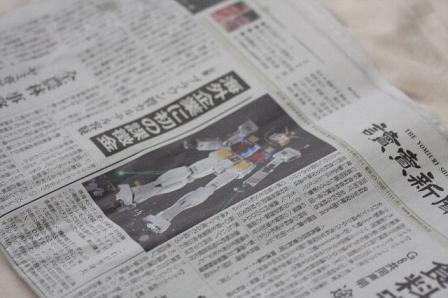 7.11 ガンダム朝刊