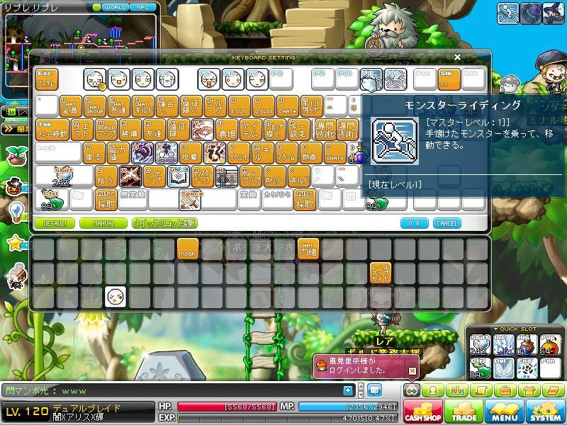 Maple121108_205510.jpg