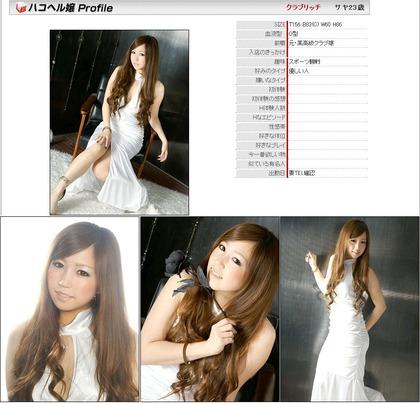 blog_import_4f89bb334fb9b.jpg