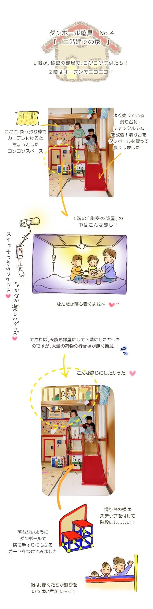 20121119215232cb0.jpg