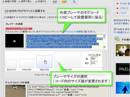 help_video_player2.jpg