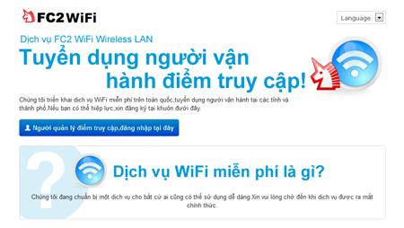 wifi_vi_pc.png